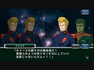 スーパーロボット大戦X-Ω [スパ...
