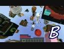 【Minecraft】人間検定3級 part14【ゆっくり実況プレイ】