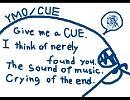 YMO-CUEをアレンジしてみたけどダメだった。