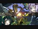 【ガンダムブレイカー3】ガンプラは壊れないVOICEROID+ゆっくり実況#13