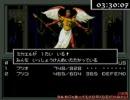 peercast 真・女神転生1 RTA 3時間36分17秒 6/6