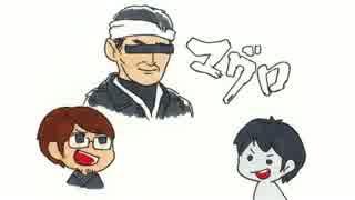 【MINECRAFT】マイクラ肝試し2015 ~戦艦島編~運営放送【#97】