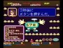 PCエンジン オーダイン (1989)