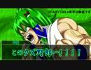 【妖精幻想伝】 滅竜魔導士達が幻想入り 7話