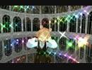 【MMD】キラキラをぐるぐるしてみた「Prism Heart」