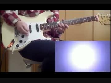 残酷 な 天使 の テーゼ ギター