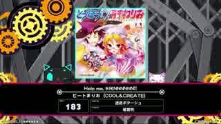 【BeatStreamアニムトライヴ】Help me, ERINNNNNN!!(NIGHTMARE) PERFECT