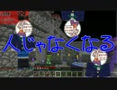 【Minecraft】マイクラで攻城戦やってみた第二幕part2【マルチプレイ】 thumbnail