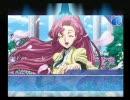 PS2版 コードギアス LOST COLORS 青月編 ユフィルート 3/3