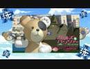【ガールズ&パンツァー】レネの聖地巡礼日記PART3【ガルパンはいいぞ】