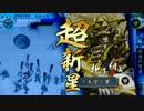 神位C:お好み焼きのコツL('ω')┘三└('ω')」シュッシュッ 87