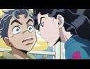 ジョジョの奇妙な冒険 ダイヤモンドは砕けない 第9話「山岸由花子は恋をする その2」