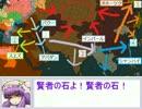 東方きょうさんとう☆ゆーろそびえと その11 thumbnail