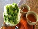 【これ食べたい】 伊勢の和スイーツ、お餅・かき氷・ぜんざい…