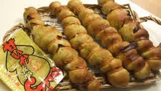 【624作目】甘いか太郎パン作ってみた【駄菓子料理祭】