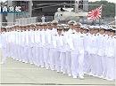 平成28年度 遠洋練習航海部隊 出国行事