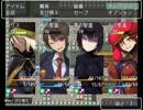 【リソース管理型】幽獄の14日間を実況プレイ!【脱出RPG】part17