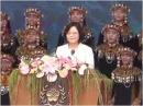 【台湾CH Vol.134】日本人が知るべき蔡英文総統の就任演説の意義 [桜H28/5/28]