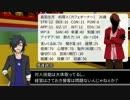 【学園BASARA】KP筆頭とPL左近・勝家・鶴姫・元就でCoC【毒入りスープ1】