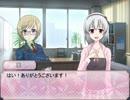 アイドル☆シチュエーション ゼノビューネ 第一章 第二話