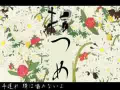 【替え歌】指つめ(原曲:指切り)/ケジメつけて歌ってみた by FEVER