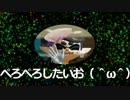 【splatoonゆっくり実況】S+きめぇ丸と逝く!必勝講座Part1 雷神ならぬ風神!?