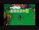 オカマのちょっと大人♥などうぶつの森実況プレイ【part1】