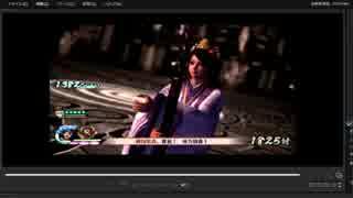 [プレイ動画] 戦国無双4-Ⅱの真説・本能寺の変をAKIRAでプレイ