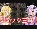 【DARKSOULSⅢ】錬装士ゆかりの9周目ロスリック冒険譚 vol.⑥