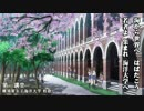 横須賀女子海洋大学 校歌