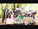 【ILoVU】黄昏I♡U踊ってみた【祝メジャーデビュー】 thumbnail