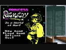 【Princess Remedy】 こっそりと世直しの旅 Part.1