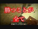 takeの成り上がりchocolate quest part10(第四戦 後編)