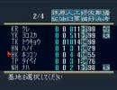 提督の決断 シナリオ1「日米交渉決裂」 Part.6