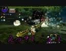 【3BH】バカで変態な3人組みが狩に出てみたX【ミツネ後編】