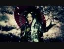 「世界の墓地からこんにちは」MV FULL / えんそく