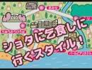 【女性実況】ジャイアンの歌でも人魚姫になりたい!【ぴちぴちピッチ3】
