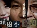 【頑固亭異聞】オバマ米大統領広島訪問~国際法は勝者のものか?[桜H28/5/30]