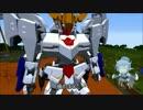 【Minecraft】JointBlockでロボ製作 Part37【JointBlock】