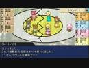 スーパーマリオのヒロインたちのゆっくりりゅうたま【2-2】
