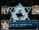 【遊戯王リアルタイム卓】ドラゴン使い達のマギカロギア3 thumbnail