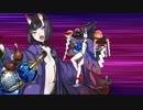 Fate/Grand Order 酒呑童子宝具
