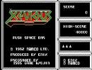 PC-8801 XEVIOUSをやる