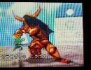 【DQMJ】 ドラクエモンスターズジョーカー ジョーカーズGP賞品獲得への道 thumbnail