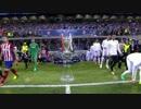 15-16 CL決勝  レアル・マドリー vs アトレティコ・マドリー OPセレモニー thumbnail