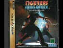 FIGHTERS MEGAMIX BGM