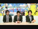 ニューアルバム「バタフライ」発売記念「爽快サマーSKAッとDEEN」 2/4