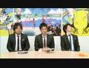 ニューアルバム「バタフライ」発売記念「爽快サマーSKAッとDEEN」 3/4