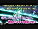【ニコカラ】ゴーストルール【あゆぅ様 MMDダンスPV Ver.】_ON Vocal thumbnail