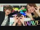 【女3人で】WAVE踊ってみた 【一方通行】 thumbnail